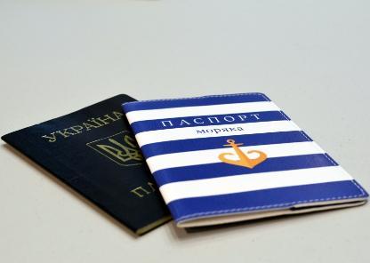 сделать морские документы в украине