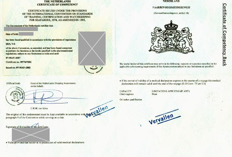 голландское подтверждение к диплому