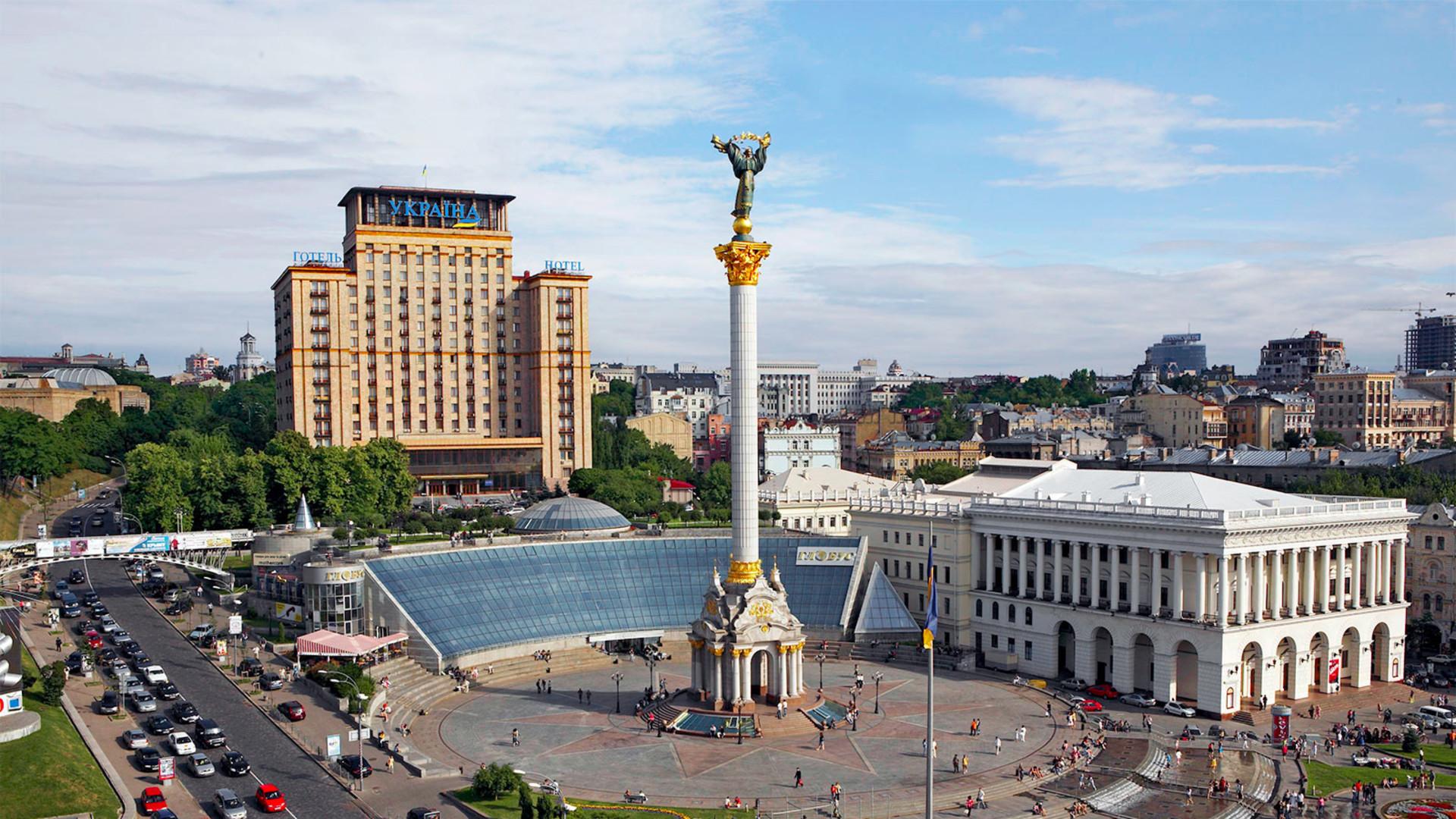 Морские документы в Киеве